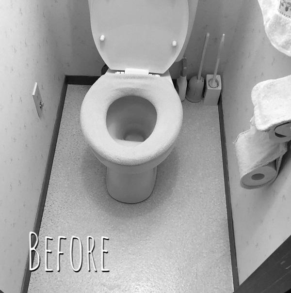 節水・節電でエコなウォシュレットトイレに。